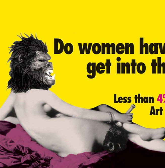 Look Again: Expanding Feminist Possibilities | February 9 – March 6, 2016