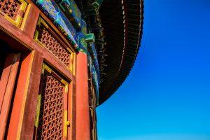 """""""Blue Skies in Beijing"""""""