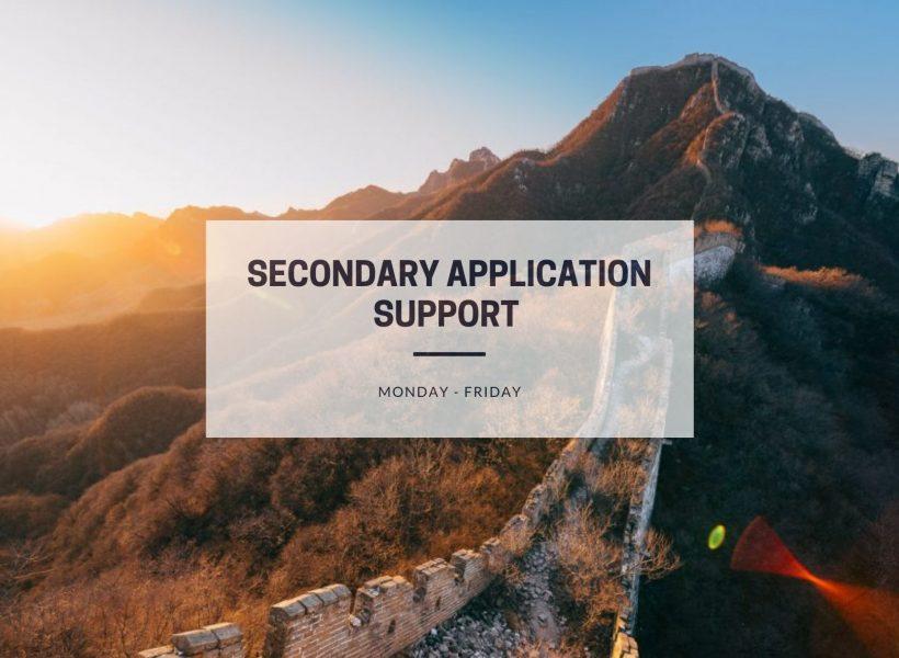 Secondary Application