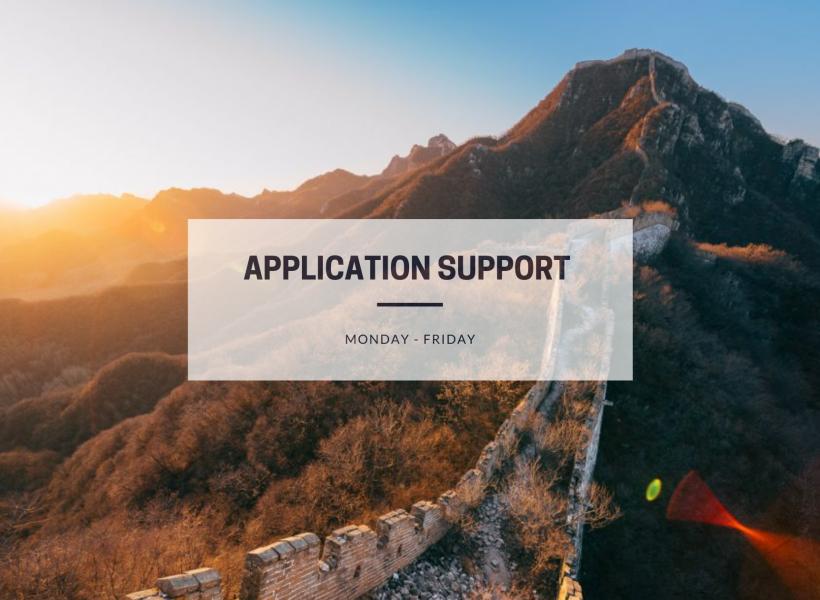 Secondary Application (1)