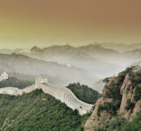 GreatWallChina_Ready